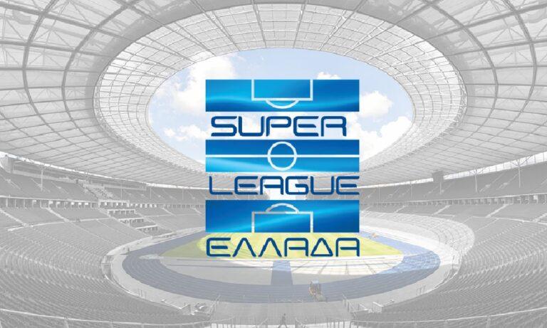 Super League: Επικό τρολάρισμα στη European Super League! (pic)