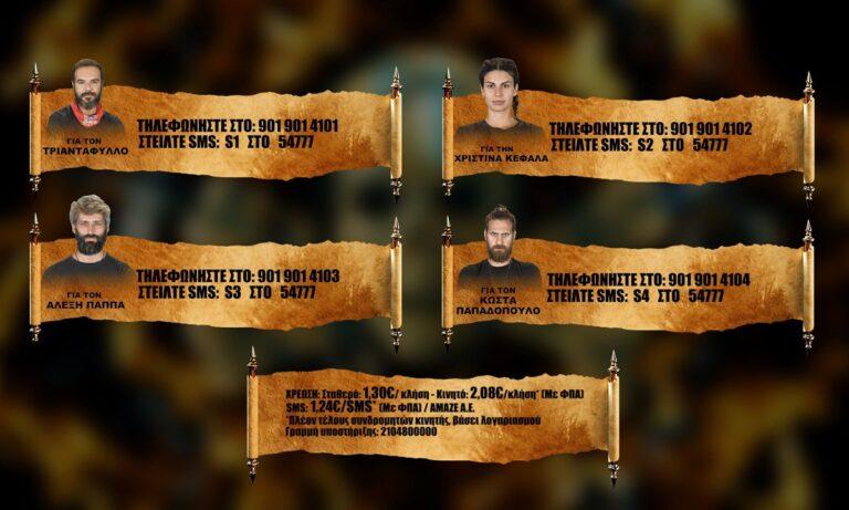 Survivor προτεινόμενοι spoiler 7/4: MEGA POLL! Ψηφίστε ποιος θέλετε να αποχωρήσει από το παιχνίδι!