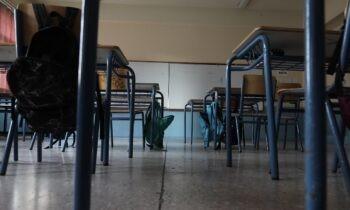 Σχολεία lockdown- Μπάλλος