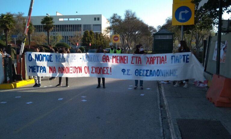 Θεσσαλονίκη: Οι φοιτητές δεν επιτρέπουν την πρόσβαση στο ΑΠΘ (vid)
