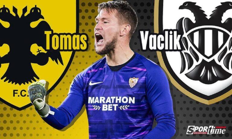 Τόμας Βάτσλικ: Τον έχουν «λοκάρει» ΠΑΟΚ και ΑΕΚ