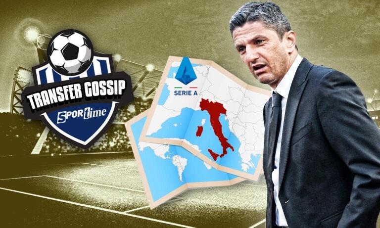 Transfer Gossip – Λουτσέσκου: Περιμένει Ιταλία – Δεν είναι προτεραιότητα ΠΑΟΚ και ΑΕΚ