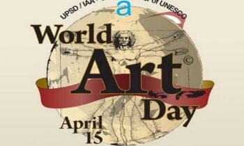 15 Απριλίου: Παγκόσμια Ημέρα Τέχνης