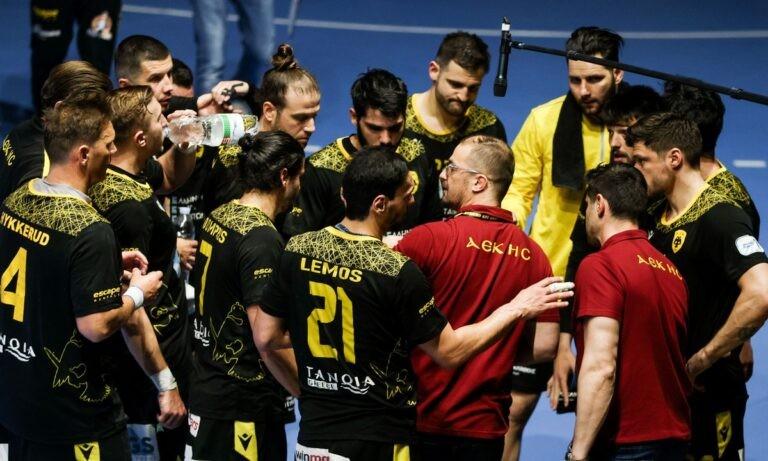 Χάντμπολ: Οριστικά στην Αθήνα ο 1ος τελικός της ΑΕΚ με την Ίσταντς – Οι ημερομηνίες