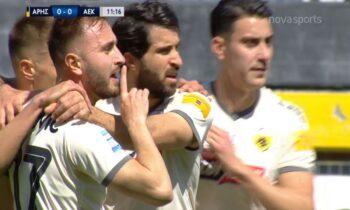 Άρης-ΑΕΚ: 0-1 από την άσπρη βούλα ο Τάνκοβιτς