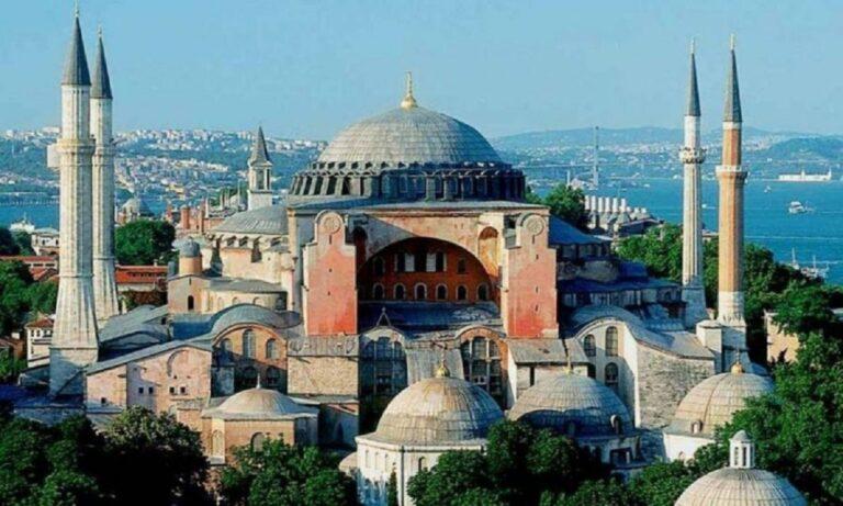 Νewsweek: Οι χριστιανοί της Τουρκίας αντιμετωπίζουν διώξεις