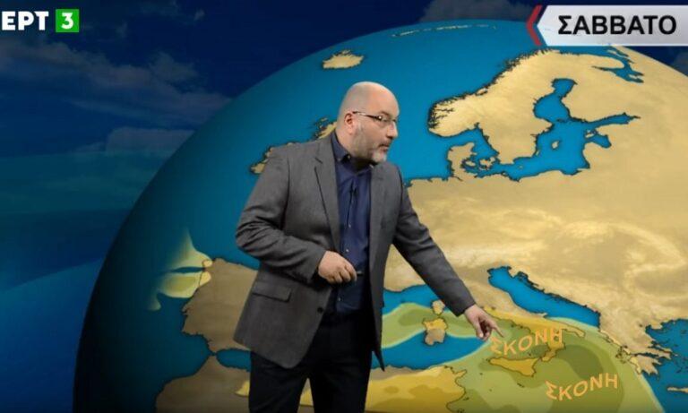 Αρναούτογλου Καιρός: Άλμα της θερμοκρασίας σήμερα! Ποιες θα είναι οι πιο ζεστές περιοχές!