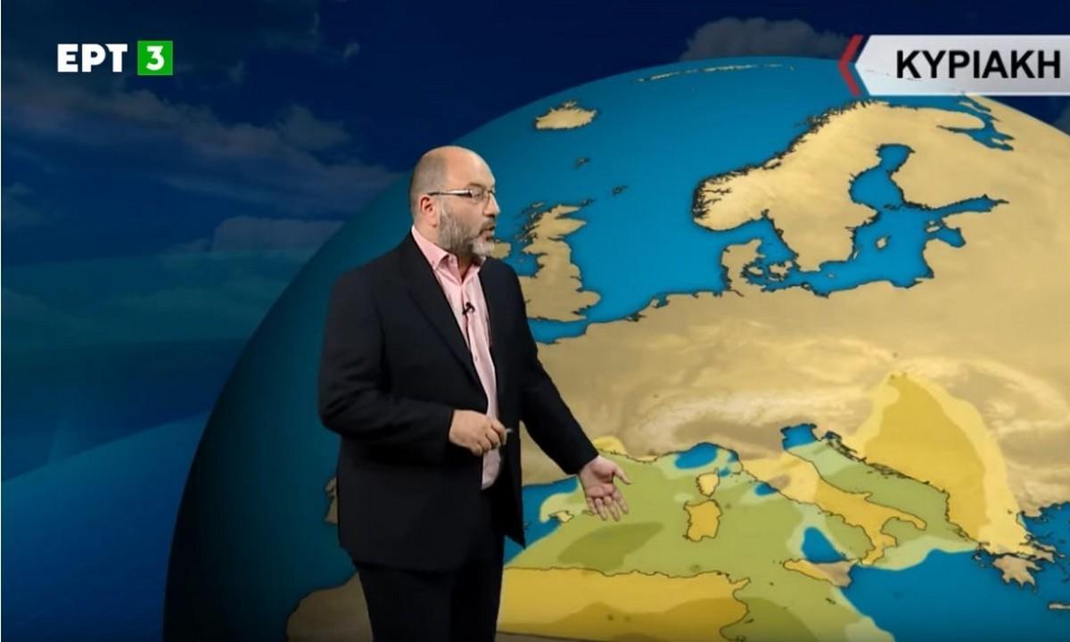 Αρναούτογλου Καιρός: Η κατάσταση αλλάζει από σήμερα – Τι συνθήκες θα επικρατήσουν