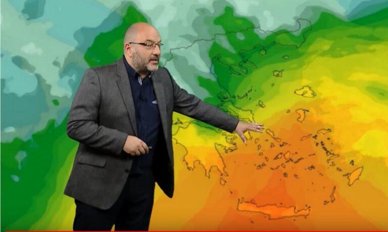 Αρναούτογλου Καιρός: Eντυπωσιακή θερμή εισβολή και μεταφορά σκόνης!