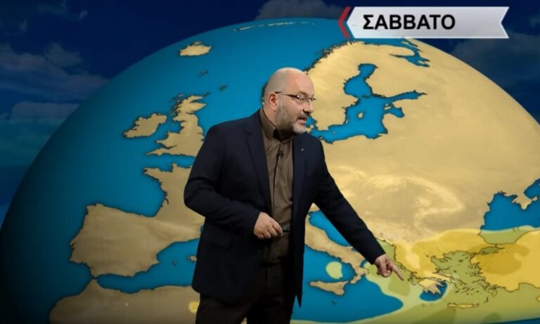 Αρναούτογλου Καιρός: Ο γνωστός μετεωρολόγος κάνει λόγο για τεράστιες διαφορές στις σημερινές θερμοκρασίες και «χτυπάει» το καμπανάκι.