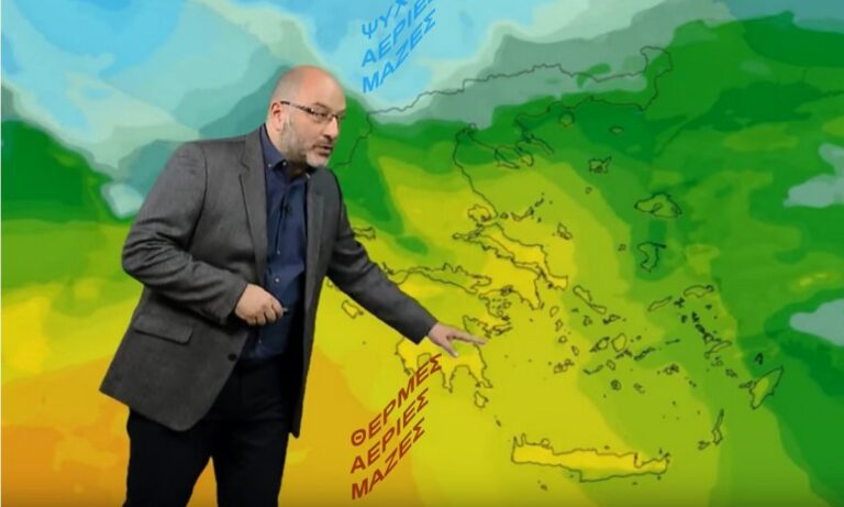 Αρναούτογλου Καιρός: Για την αισθητή βελτίωση του καιρού μίλησε ο γνωστός μετεωρολόγος στην καθιερωμένη πρόγνωσή του.