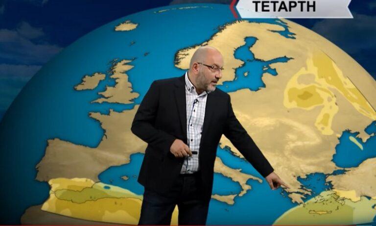 Αρναούτογλου Καιρός: Ο γνωστός μετεωρολόγος παρουσιάζει την εξέλιξη του καιρού για σήμερα Τετάρτη αλλά και τις επόμενες ημέρες.