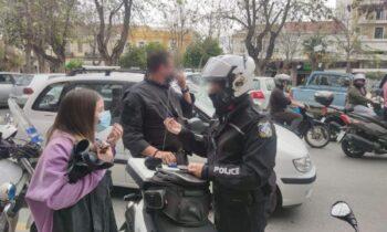 Κορονοϊός: Πρόστιμο σε φοιτήτρια επειδή η μάσκα δεν κάλυπτε τη μύτη
