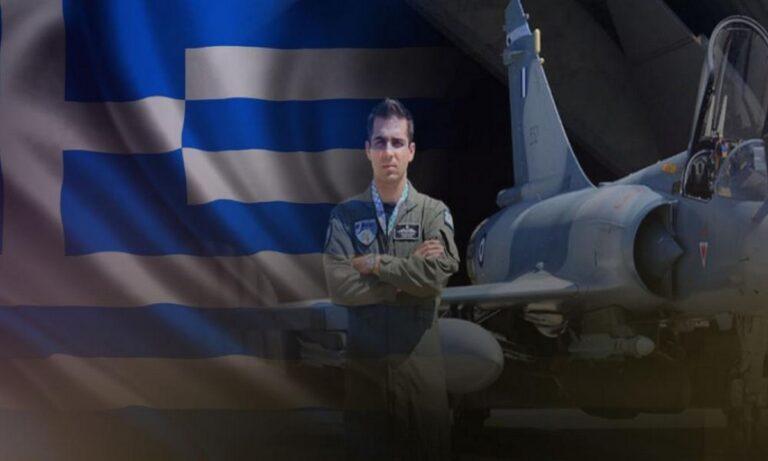 Σαν σήμερα, τρία χρόνια πριν στις 12 Απριλίου 2018, ο Σμηναγός Γιώργος Μπαλταδώρος έπεσε νεκρός όταν το μονοθέσιο αεροσκάφος M2000-5 της