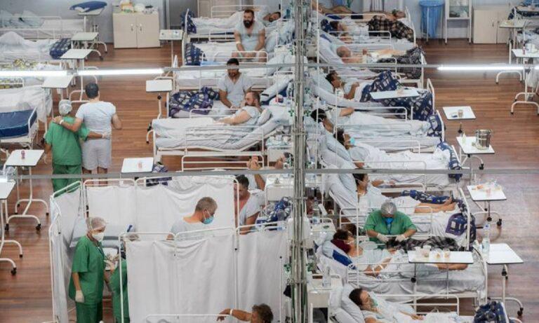 Βραζιλία: Τραγική η κατάσταση, ασθενείς διασωληνώνονται χωρίς νάρκωση, δεμένοι στα κρεβάτια τους