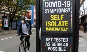 Βρετανία - Κορονοϊός: Μόλις 175 από 4.000 άτομα τη μέρα στο νοσοκομείο λόγω Covid-19