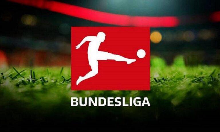 Γερμανία: Σε «φούσκες» η Bundesliga μέχρι το τέλος της σεζόν