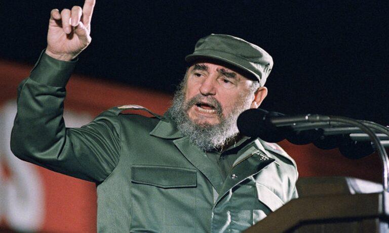 Σαν σήμερα: 10 χρόνια από την ημέρα που ο Φιντέλ Κάστρο παρέδωσε στον αδερφό του την ηγεσία της Κούβας