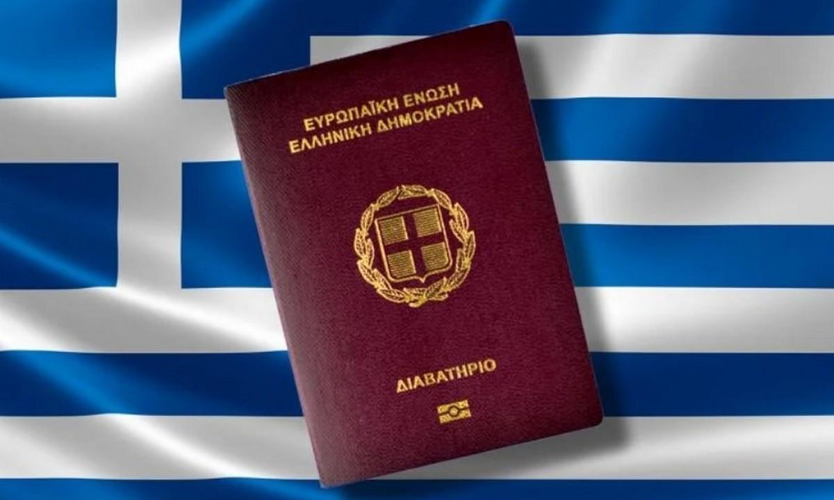 Ελληνικό διαβατήριο: Στην 8η θέση με τα πιο ισχυρά του κόσμου!