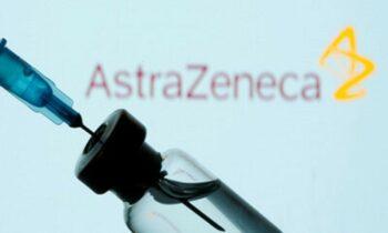 Εμβόλιο AstraZeneca: Η Ευρωπαϊκή Ένωση σκέφτεται να μην ανανεώσει το συμβόλαιο με την φαρμακευτική εταιρεία