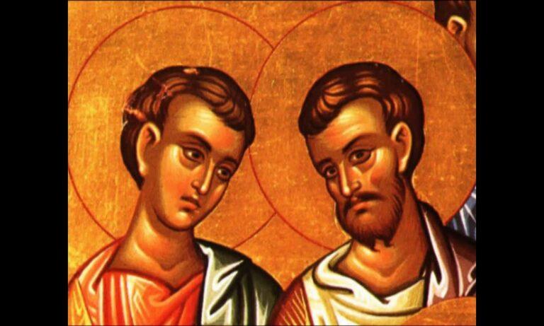 Εορτολόγιο Πέμπτη 8 Απριλίου: Ποιοι γιορτάζουν σήμερα
