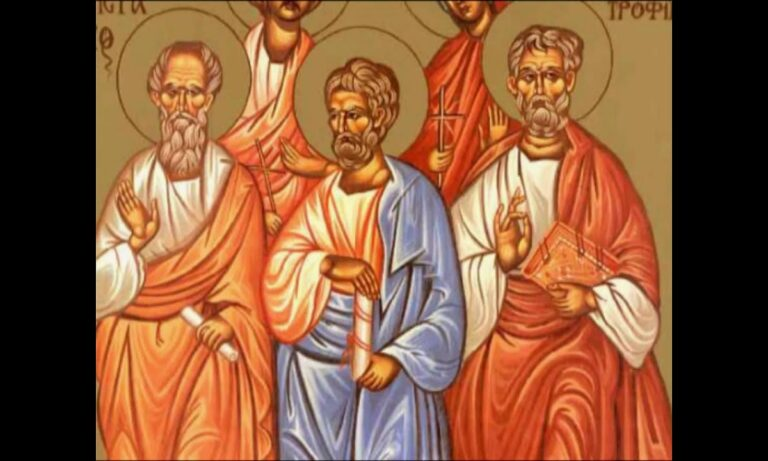 Εορτολόγιο Τετάρτη 14 Απριλίου: Ποιοι γιορτάζουν σήμερα