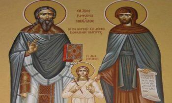 Εορτολόγιο Τετάρτη 21 Απριλίου: Ποιοι γιορτάζουν σήμερα