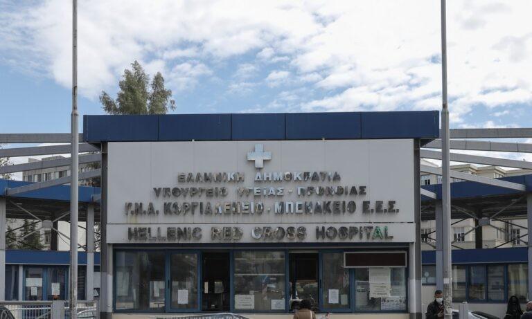 Ερυθρός Σταυρός: Έρευνα για έγκλημα  – Διασωληνωμένος με Covid βρέθηκε νεκρός