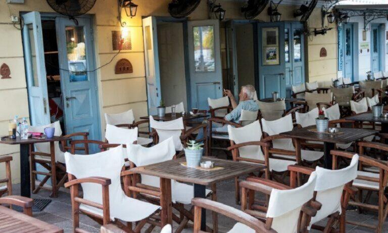 Εστίαση: Τότε ανοίγουν εστιατόρια και καφέ – Αυτά είναι τα πιθανά σενάρια | sportime.gr