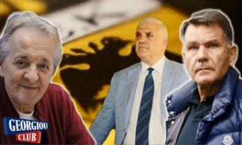 Χείμαρρος ο Κούγιας στον Γεωργίου - «Βόμβες» για ΑΕΚ, Μελισσανίδη και Επιτροπή Δεοντολογίας