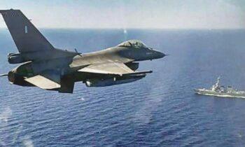 Τουρκία: Οι Έλληνες έβγαλαν 40 αεροσκάφη για ασκήσεις στο Αιγαίο και τη Μεσόγειο, τιτλοφορείται άρθρο στην τουρκική Hurriyet.