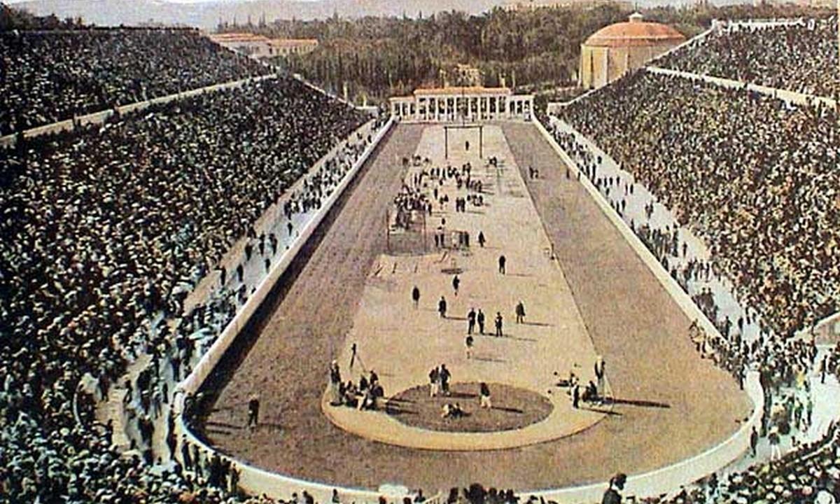 Σαν σήμερα: Διοργανώνεται η Μεσολυμπιάδα της Αθήνας