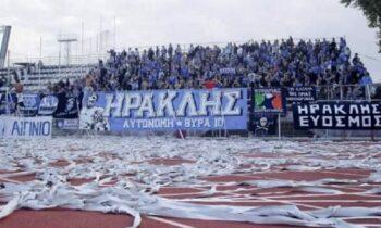 Ηρακλής - Τρολάρουν την European Super League: «Απαγορεύουμε την συμμετοχή μας, πρόεδρε μην τους κάνεις τη χάρη»