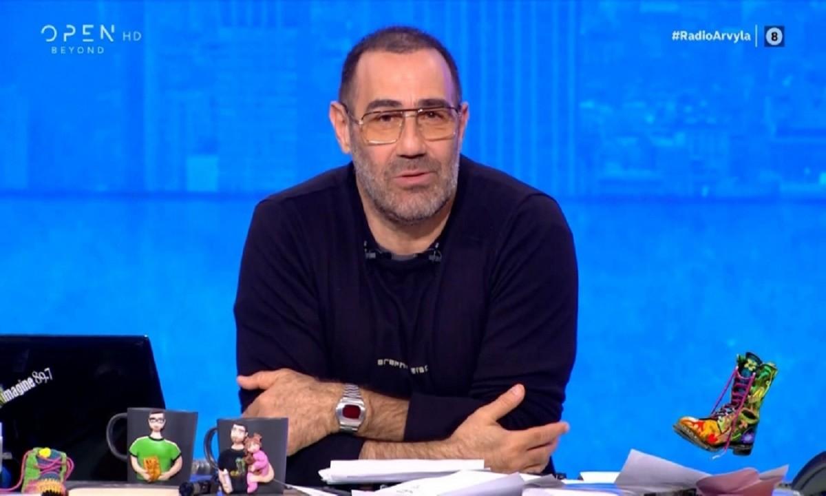 Ράδιο Αρβύλα: Πολλά κρούσματα στην εκπομπή – Το μήνυμα του Κανάκη