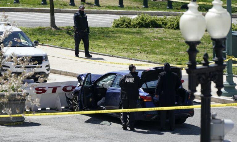 Καπιτώλιο: Συναγερμός! Αυτοκίνητο χτύπησε δυο αστυνομικούς – Αναφορά για πυροβολισμούς (LIVE EIKONA)