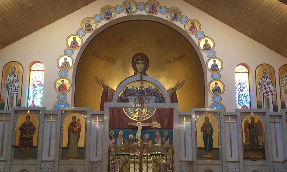 Εορτολόγιο Πέμπτη 15 Απριλίου: Ποιοι γιορτάζουν σήμερα
