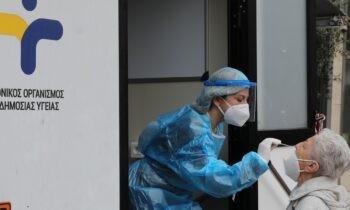 Κορονοϊός: Πραγματοποιήθηκε την Κυριακή (11/4) η καθιερωμένη ενημέρωση του ΕΟΔΥ για την κατάσταση της πανδημίας στη χώρα.