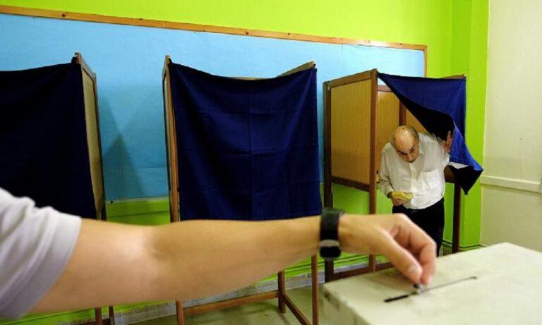 Κύπρος – Εκλογές: Στις 12 Μαΐου υποβάλλονται οι υποψηφιότητες