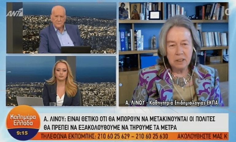 Αθηνά Λινού στον Παπαδάκη Ant1 TV