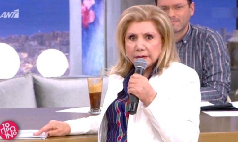 Η Λίτσα Πατέρα έκανε «ντου» στο πλατό του «Πρωινού» την ώρα, που η ομάδα της εκπομπής σχολίαζε τα φλερτ του Γιώργου Λιβάνη.
