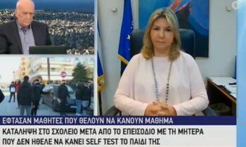 Η υφυπουργός παιδείας, Ζέττα Μακρή φιλοξενήθηκε στον ANT1 και σχολίασε την κατάσταση, που επικρατεί στην εκπαίδευση μετά το άνοιγμα ορισμένων