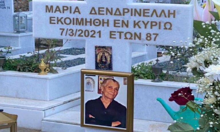 Την Παρασκευή έγινε το μνημόσυνο της Γερόντισσας που αγαπούσε την Παναγία - Έφυγε στις 7 Μαρτίου