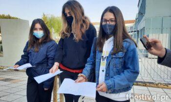 Άνοιξαν τα Λύκεια στην Ελλάδα μετά από πολύ μεγάλο διάστημα αναμονής για μαθητές και καθηγητές, μέσα στο σκληρό lockdown, που έχει επιβάλλει