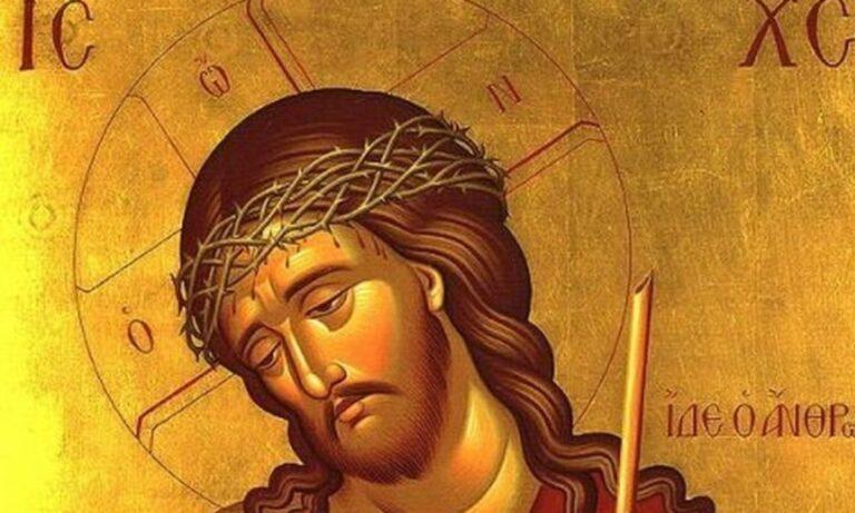 Εορτολόγιο Δευτέρα 26 Απριλίου: Ποιοι γιορτάζουν σήμερα