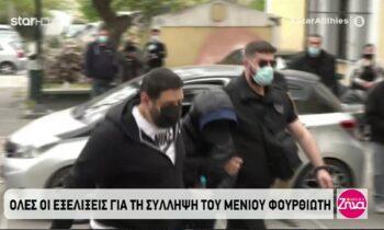 Στον εισαγγελέα οδηγήθηκε το μεσημέρι της Τετάρτης (28/4) ο παρουσιαστής, Μένιος Φουρθιώτης, αντιμετωπίζοντας βαρύτατες κατηγορίες.