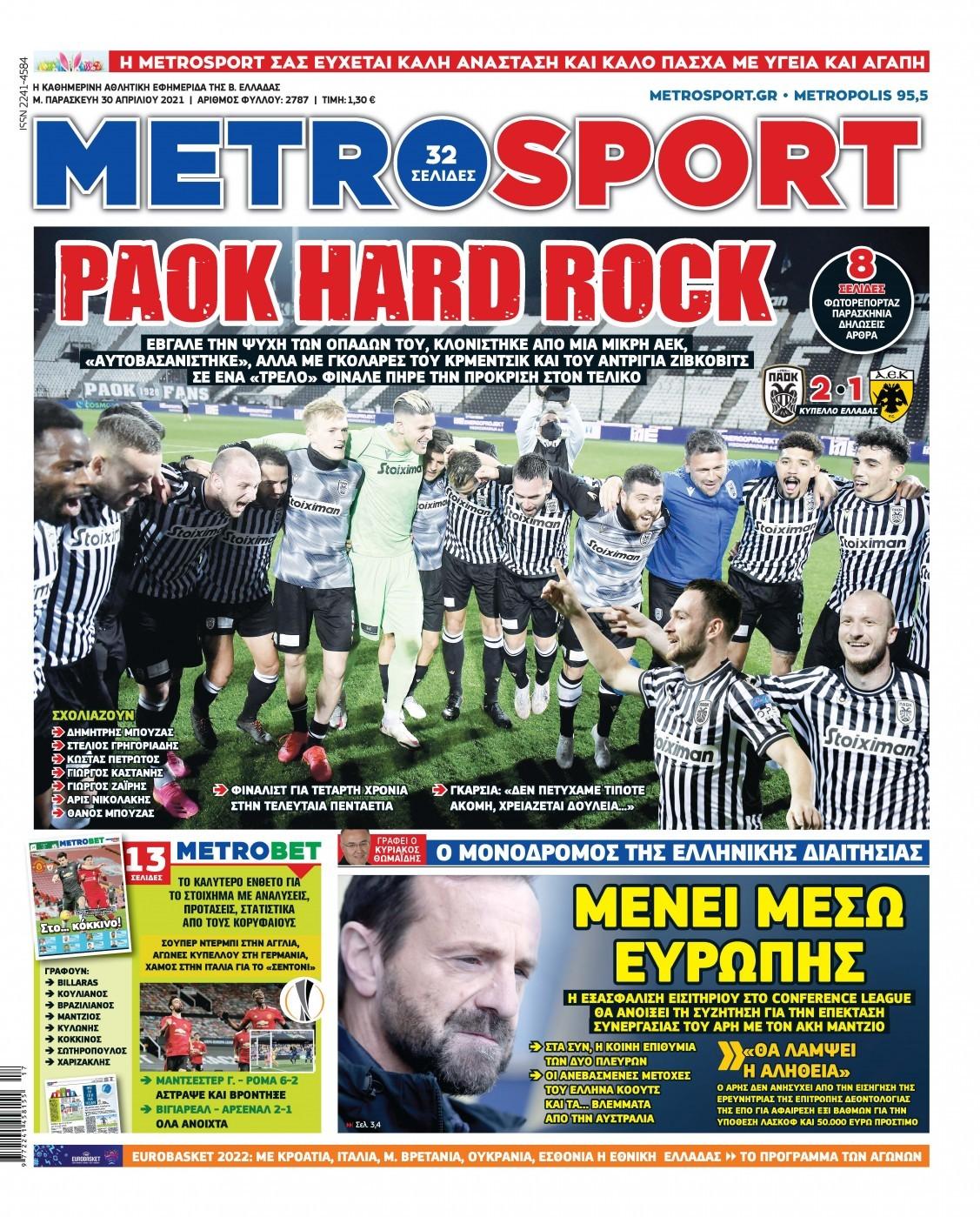 Πρωτοσέλιδο Metrosport 30/4