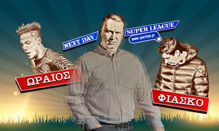 Super League Next Day: Ο Γρηγορίου που έσωσε τη Λαμία, ο «ωραίος» Ντε Γκούζμαν και το φιάσκο του ΠΑΣ