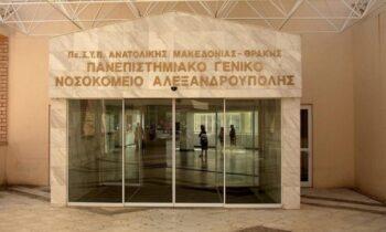 Αλεξανδρούπολη: Από αιμορραγία προήλθε ο θάνατος της εγκύου - Συντετριμμένος σύζυγος της