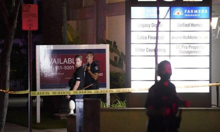 Καλιφόρνια: Ένοπλος άνδρας άνοιξε πυρ - Τέσσερις νεκροί, μεταξύ τους ένα παιδί!