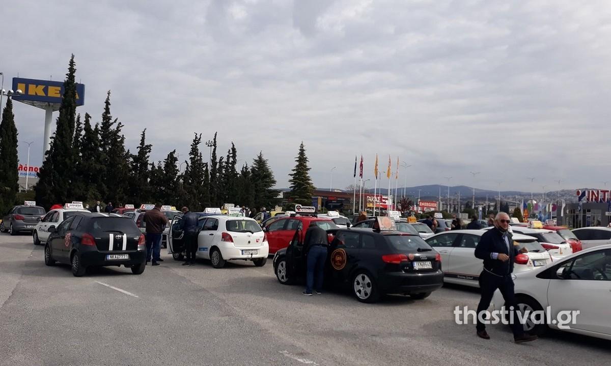 Θεσσαλονίκη: Ιδιοκτήτες σχολών οδηγών και εκπαιδευτών στους δρόμους – Ζητούν άμεση οικονομική ενίσχυση